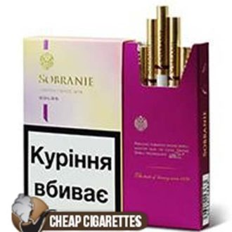 Sobranie SuperSlims Gold
