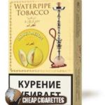 Ahram Honey Melon Hookah Tobacco